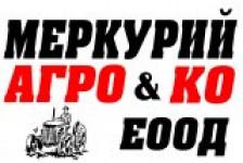 Меркурий Агро и Ко ЕООД